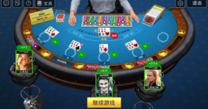 Blackjack-Rules of play at casinos