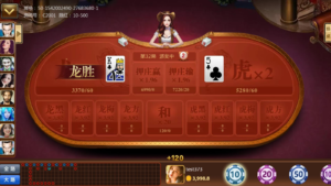 Dragon Tiger-Rules of play at casinos