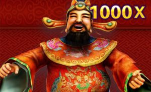 God of prosperity would bring you prosperity in this game – New Year