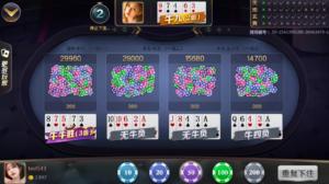 Hundreds people Niu Niu-Rules of play at casinos
