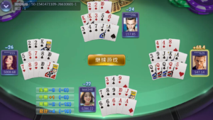 ShihSanShui-Rules of play at casinos