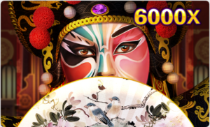 The mask changing never ends, just like you winnings – Winning Mask 2