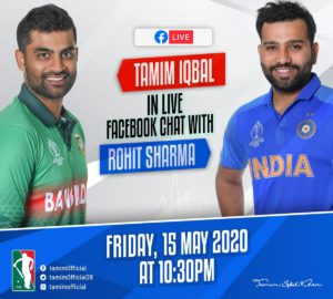 Tamim in Live Chat with Rohit Sharma