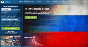 Three partners from 1xBet involved in Russian investigation