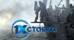 Russia's anti-piracy efforts harm the betting traffic 1xBet